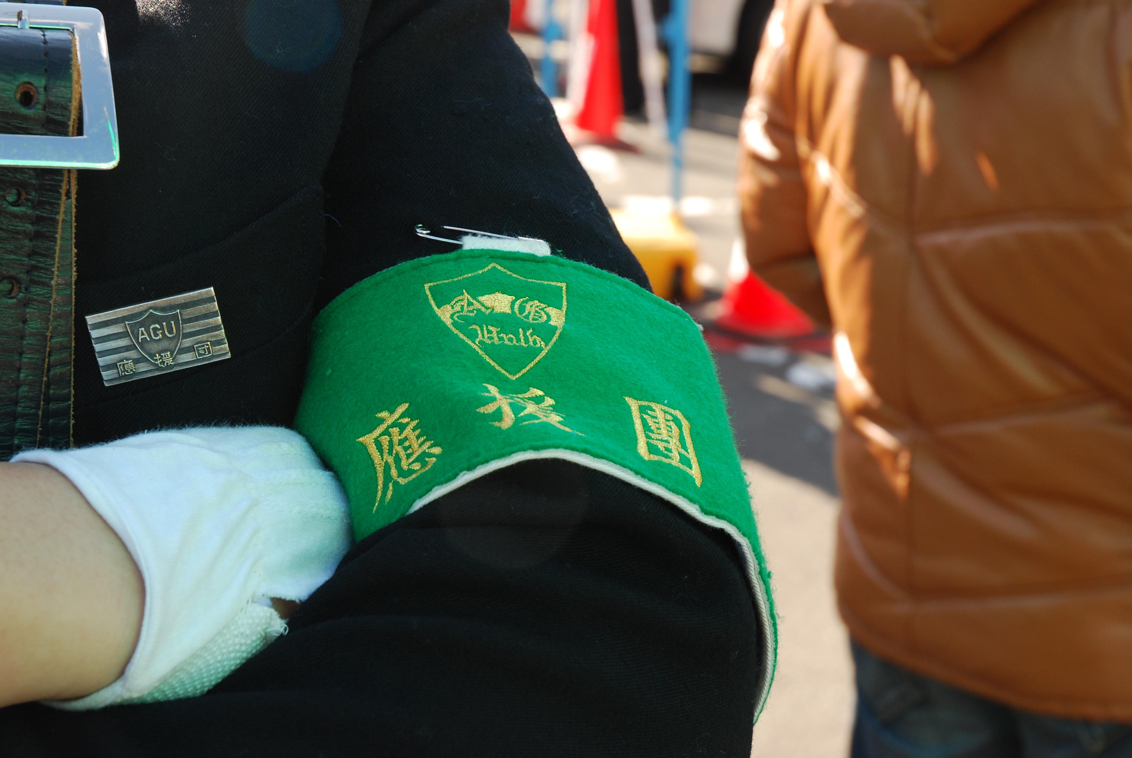 http://www.agu-ouendan.jp/images/DSC_0202.JPG
