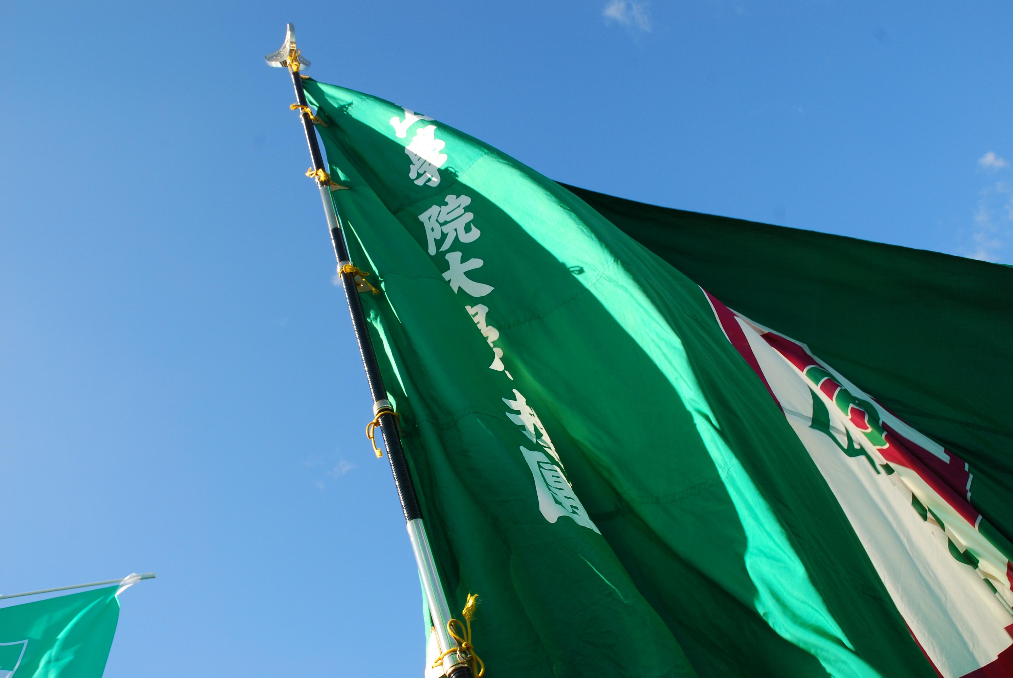 http://www.agu-ouendan.jp/images/DSC_0356.JPG