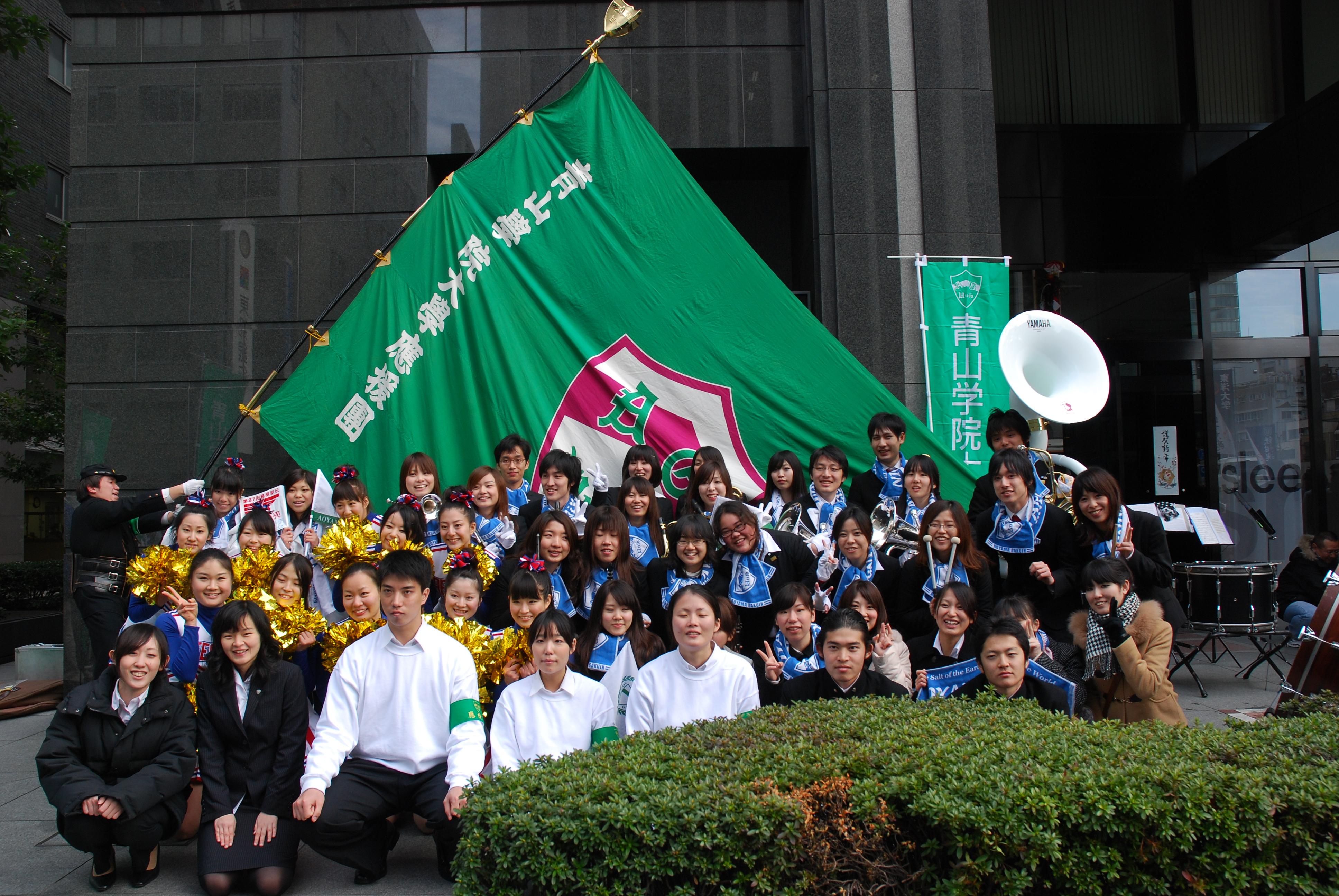 http://www.agu-ouendan.jp/images/DSC_0596.JPG